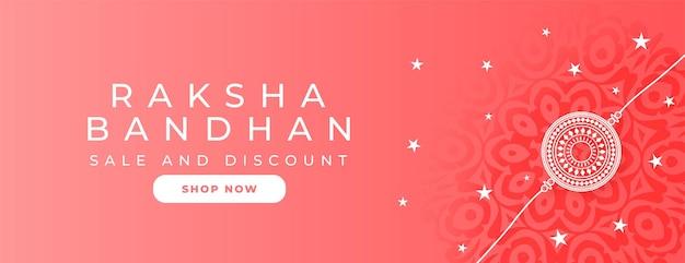 Ракша бандхан продажа баннер элегантный дизайн