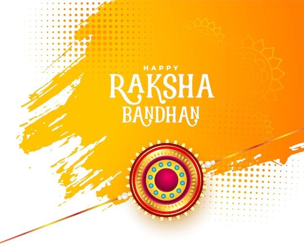 Raksha bandhan watercolor card with realistic rakhi design