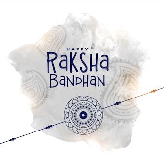 Raksha bandhan watercolor greeting design