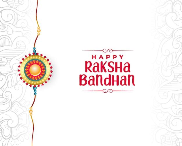 Raksha bandhan wishes card with realistic rakhi design