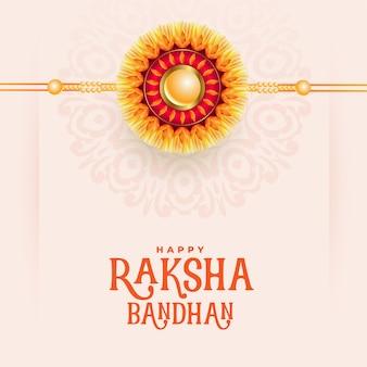 Raksha bandhan wishes card with realistic rakhi