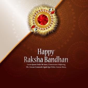 Raksha bandhan with creative background