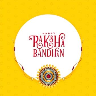 Raksha bandhan yellow greeting card design