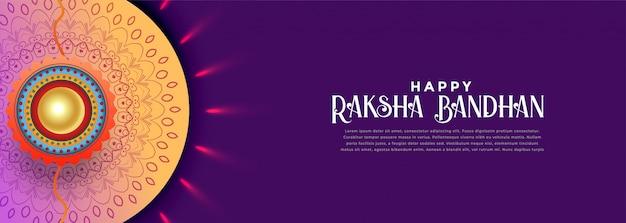 幸せなrakshabandhanお祝いバナーデザイン