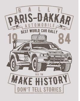 ラリーパリダカール自動車