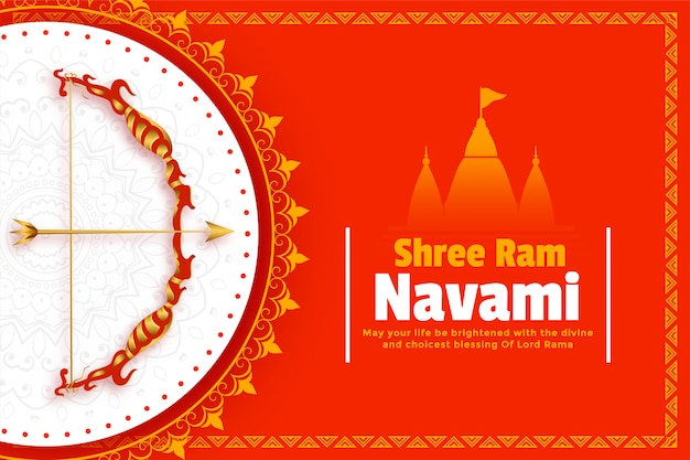 Ram navami festival background with bow and arrow