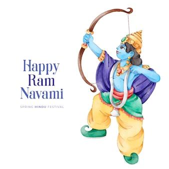 Ram navami festival with arrow and bow