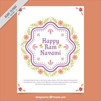 Ram navami 꽃 카드
