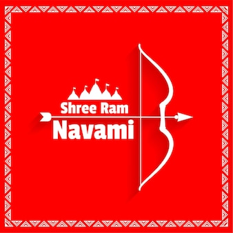 Ram navami greeting card with bow and arrow wishes