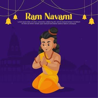 Ram navami greetings with   illustration of lord rama Premium Vector