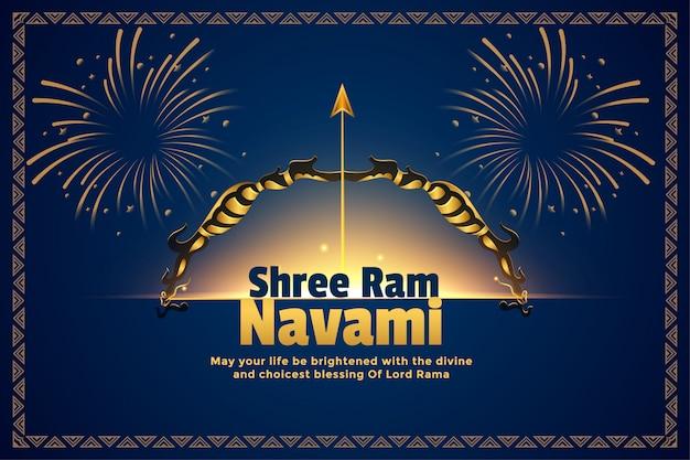 シュリーram navamiヒンドゥー教の祭りカード背景