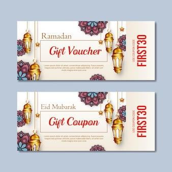 라마단 및 eid 무바라크 선물 바우처 템플릿