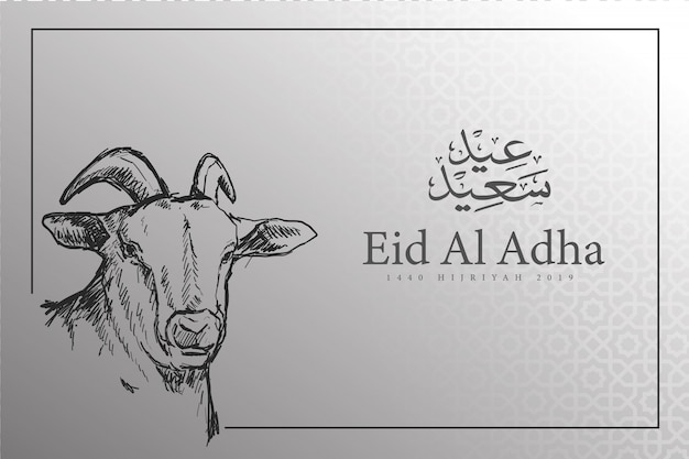 Ramadan background in black and white with goat