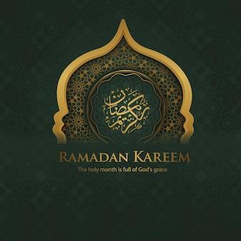 花飾りとアラビア書道とモスクのドアとラマダンの背景のイスラムの挨拶のデザイン。