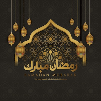 라마단 배경 꽃 장식 및 아랍어 서 예 모스크 문 이슬람 인사말 디자인.