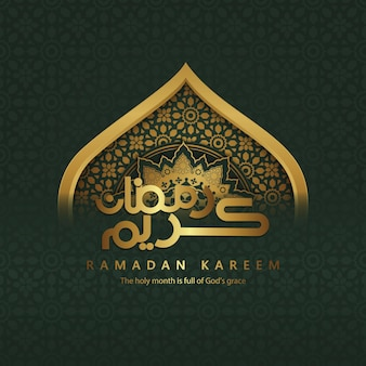 Ramadan background islamic greeting design with mosque door with floral ornament and arabic calligraphy.