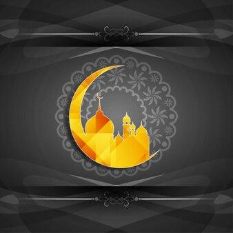 Ramadan background with geometrical detail