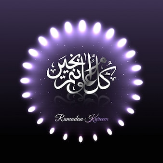 Glowing ramadan kareem sfondo