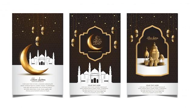 神聖なラマダンのお祝いイベントの茶色の背景色に月とランタンで設定されたラマダンバナーデザイン