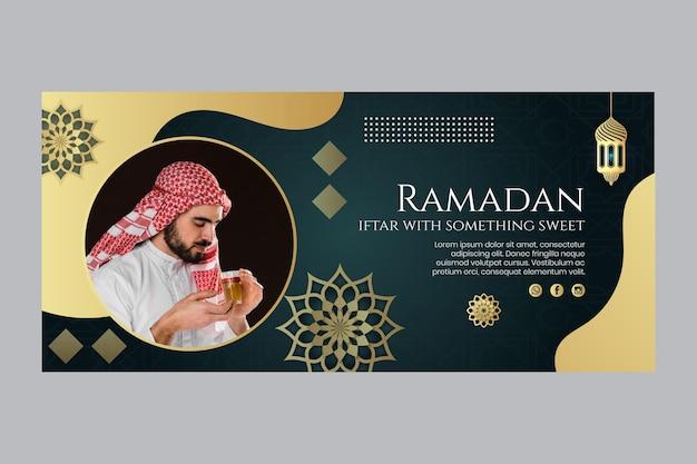 Рамадан баннер шаблон