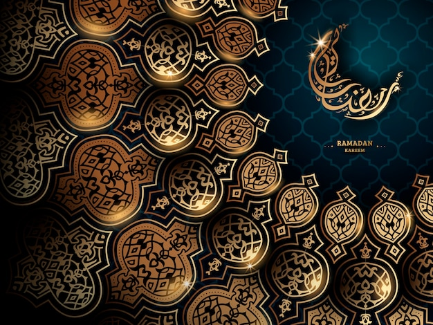 Ramadan calligraphy design, with repeating decorations, and a crescent moon in the upper right corner