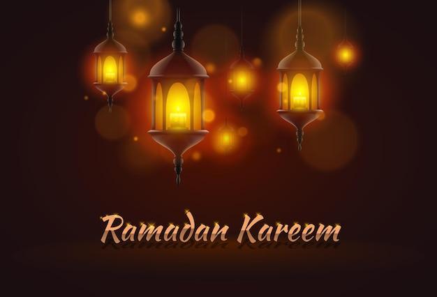 Ramadan celebration art banner background. vector background