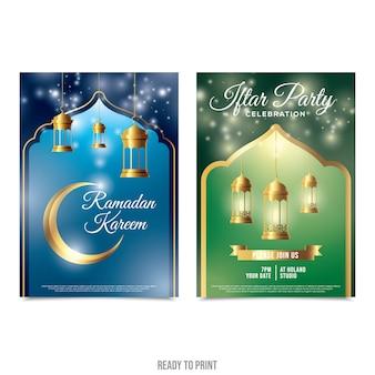 ラマダンのお祝いポスターデザイン。印刷準備完了
