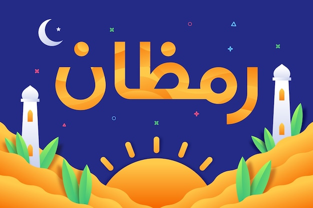 Ramadan concept in flat design