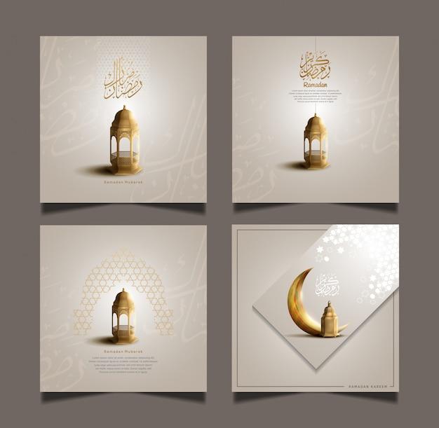 거룩한 라마단 축하를 축하하기위한 라마단 디자인 세트
