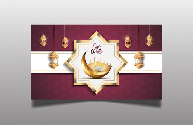 Ramadan eid al adha banner for holy ramadan celebration