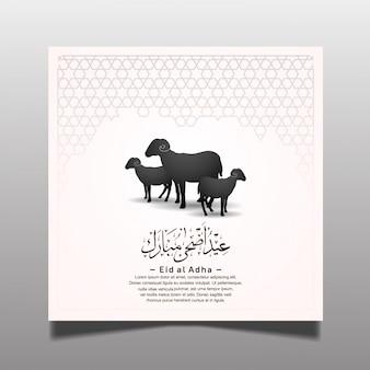 神聖なラマダンの祭典のためのラマダンeid al adhaグリーティングカード
