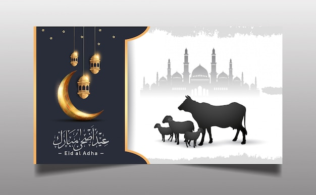 Ramadan eid al adha greeting card for holy ramadan celebration