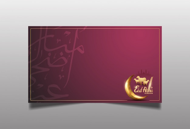 Ramadan eid al adha greeting card for holy ramadan celebration