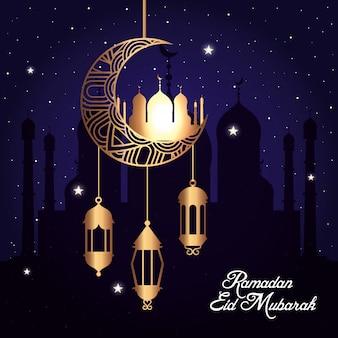 Рамадан ид мубарак, луна висит с мечетью и фонариками