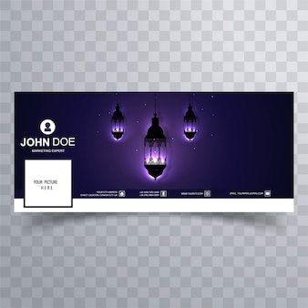 Ramadan facebook cover with lamps
