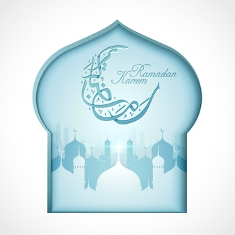 Ramadan festival illustration