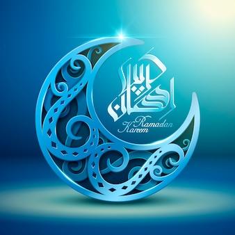 Рамадан фестиваль иллюстрации