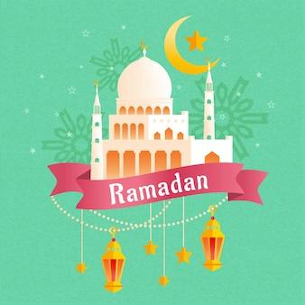 Ramadan flat design with white mosque and hanging lanterns