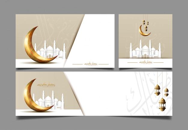 거룩한 라마단 축하 행사를 위해 달, 모스크 및 랜턴으로 설정된 라마단 전단지 디자인