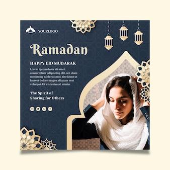 Modello di volantino ramadan