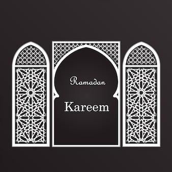 Ramadan greeting card on dark background