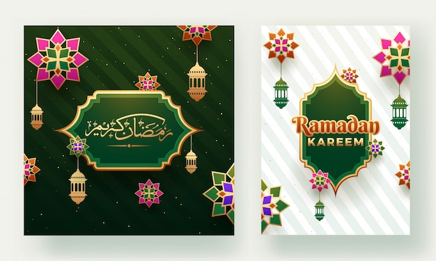 Ramadan greeting card set
