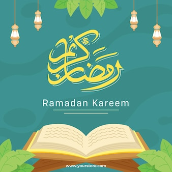 Поздравительная открытка рамадана,