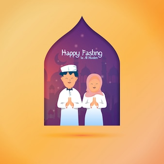 Ramadan greeting post - happy fasting to all muslim