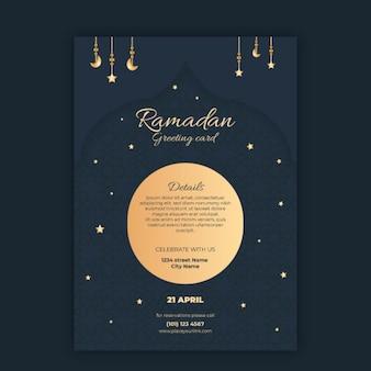 Ramadan greeting template
