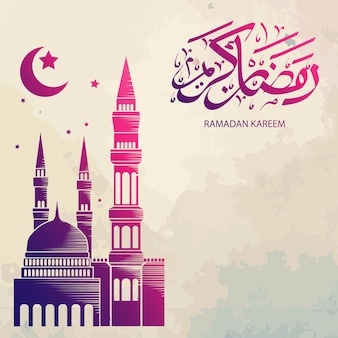 Ramadan greeting with mosque illustration on water color background