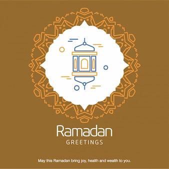 Приветствия Рамадана