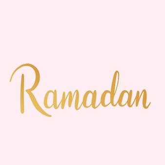 Ramadan holiday typography style vector
