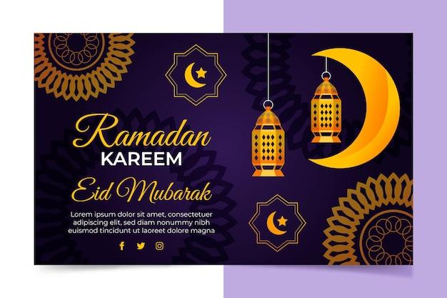 Ramadan horizontal banner template
