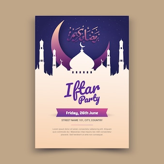 Ramadan iftar invitation flat design